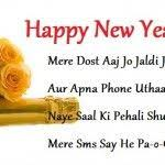 best 25 new year msg ideas on happy new year msg