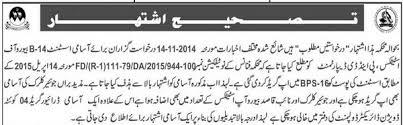 in bureau in bureau of statistics p d department for clerk naib qasid