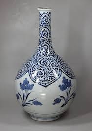 Blue Bottle Vase Japanese Porcelain Page 1