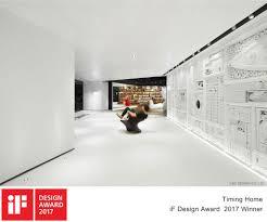 c u0026c design co ltd if world design guide
