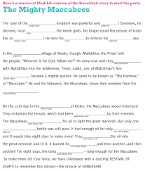hanukkah mad libs we mad libs holidays hanukah hannukkah chanukah