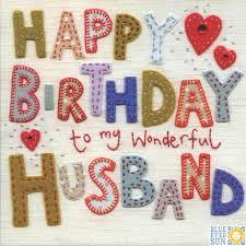 happy birthday husband cards happy birthday wonderful husband card