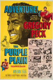 Movie Canopy by Amazon Com The Purple Plain Gregory Peck Bernard Lee Maurice