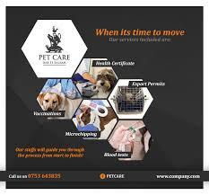 entry 7 by balajiramadoss for advert for vet clinic freelancer