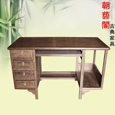 Computer Desk Mahogany Wing Wood Furniture Mahogany Furniture Computer Desk Study Table