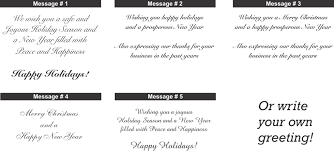 what to write in a business christmas card business christmas card