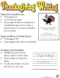 thanksgiving writing worksheets by c and l curriculum tpt