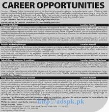 Excellent Sales New Excellent Jobs Philips Pakistan Limited Karachi Jobs For