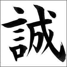 Le réglement interne du Shinsengumi Images?q=tbn:ANd9GcRkmgNq3HK74MkP4Q1e-0bscb8dyKxIC4sdFW59b0b0gXKcN5gA