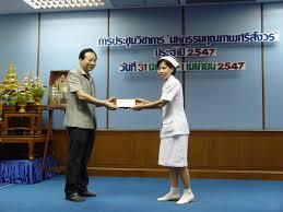 nissan altima qx3 touch up paint srisangworn sukhothai hospital บร การด วยใจ ห วงใยส ขภาพ
