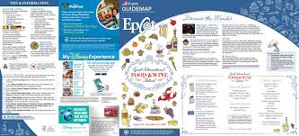 Festival Map Epcot Food And Wine Festival Map 2017