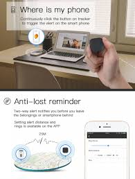 bluetooth anti lost tracker products news onlink 誼成