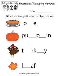 free thanksgiving worksheets for kindergarten jannatulduniya