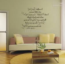 wall decals quotes quotesgram living room wall quote stickers large wall decals for living room