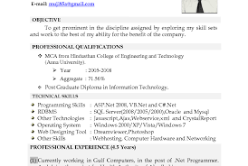 resume examples of resumes for customer service jobs beautiful