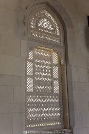 ornamental windows picture muscat masqat oman