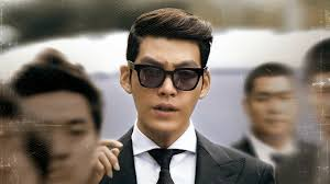 modern korean cinema 2013