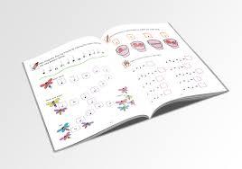 fun and learn music music theory u2013 a fun way to learn u2013 book