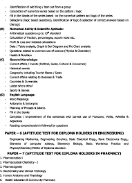 upsee entrance exam notification 2017 abdul kalam technical