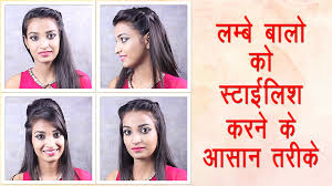 hairstyle design in hindi for long hair quick and easy diy