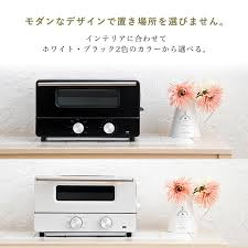 Wall Toaster Herusi 99box Rakuten Global Market