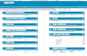 Interior Design Textbook by Robert Mccarthy Design U2013