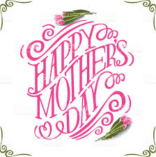 happy mothers day hand drawn typography eps 10 vector stock vector