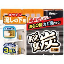 Yoka Rakuten Global Market Deodorizer Charcoal Kowake Kitchen - Kitchen sink deodorizer