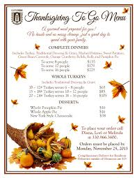 order thanksgiving diana north glenmoor country club
