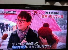 Japanese Meme - geeks in love the rise of the special feeling meme dorkly post