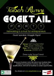 taibah alumni cocktail party at golf course hotel kampala what u0027s