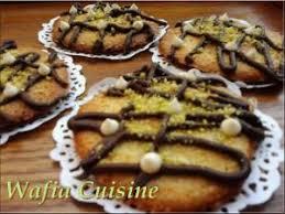 wafia cuisine parisettes a la pistache par le de wafia cuisine