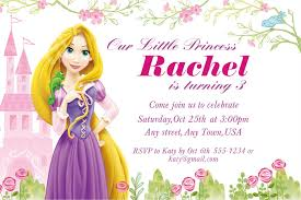 party invitation printable templates
