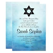 bas mitzvah invitations watercolor bat mitzvah invitations announcements zazzle