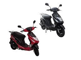 K He Kaufen Auf Raten Mofas U0026 Motorroller Lidl Deutschland Lidl De