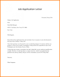 Resume For Internal Position Job Application Introduction Letter