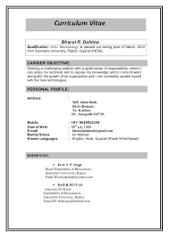 Example Resume For Teachers by Formal Resume Template