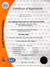welcome to jjt university world best university for phd