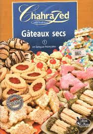 cuisine alg駻ienne gateaux cuisine alg駻ienne gateaux 28 images 37 best images about