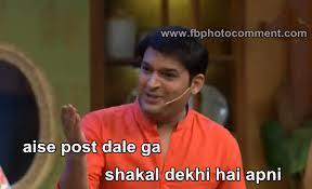 How To Post Memes In Comments On Facebook - aise post dale ga shakal dekhi hai apni az meme funny memes