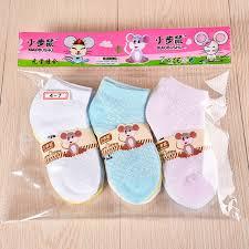 shop 6 cheap stuff 6 pairs cotton socks winter