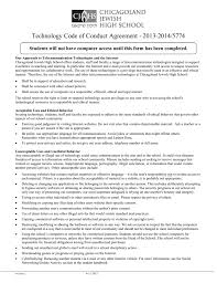 6 technology code of conduct agreement