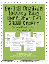 guided reading lesson plan templates for small groups level a n 1 23