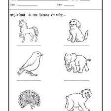 a2zworksheets worksheets of hindi practice sheet hindi language