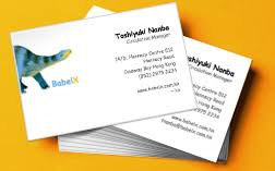 business card business card composer advanced business card maker for mac