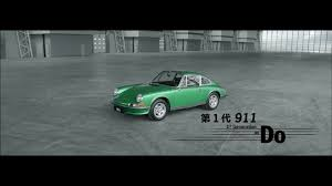 porsche 911 poster porsche creating a symphony with 7 generations of porsche 911
