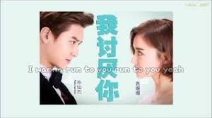 i married an anti fan eng sub full movie chanyeol songs video jinni