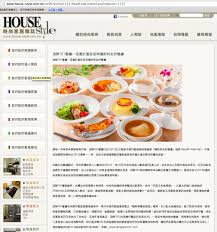ik饌 cuisine catalogue untitled document