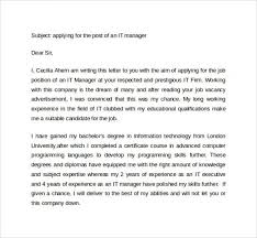 technology cover letters