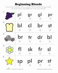 consonant sounds s blends worksheet education com